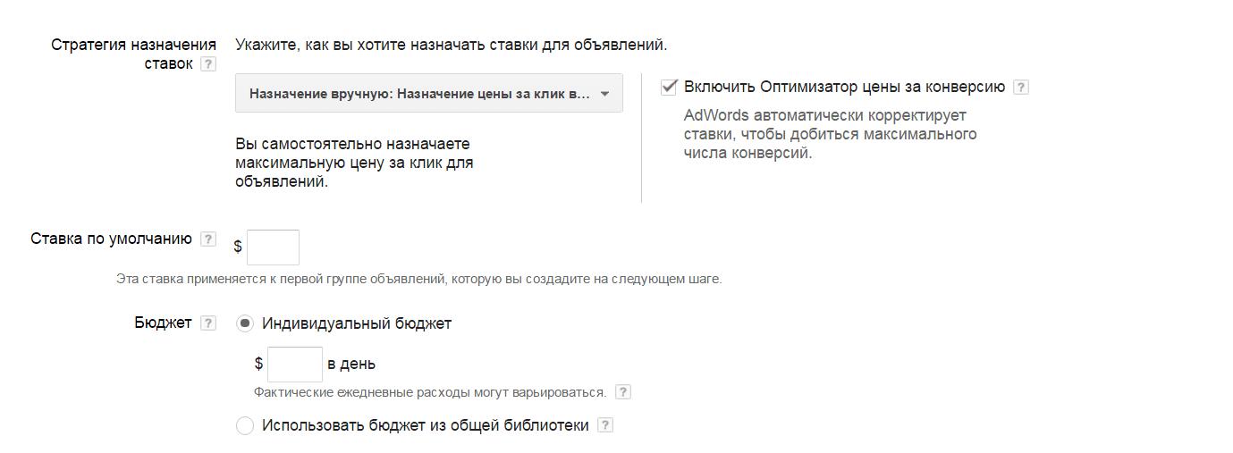 клік_вручну