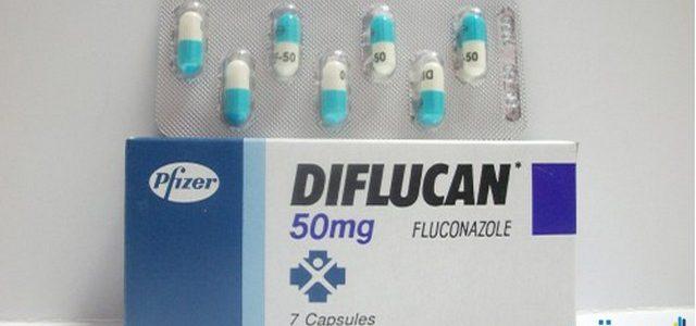 سعر كبسولات ديفلوكان Diflucan لعلاج فطريات الجلد