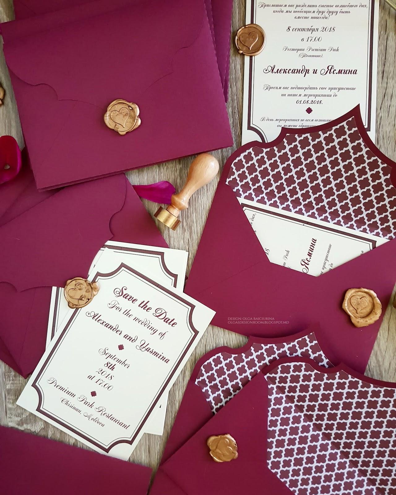 Middle Eastern Wedding Invitations