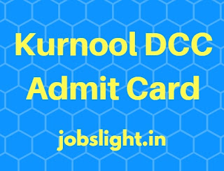 Kurnool DCC Admit Card