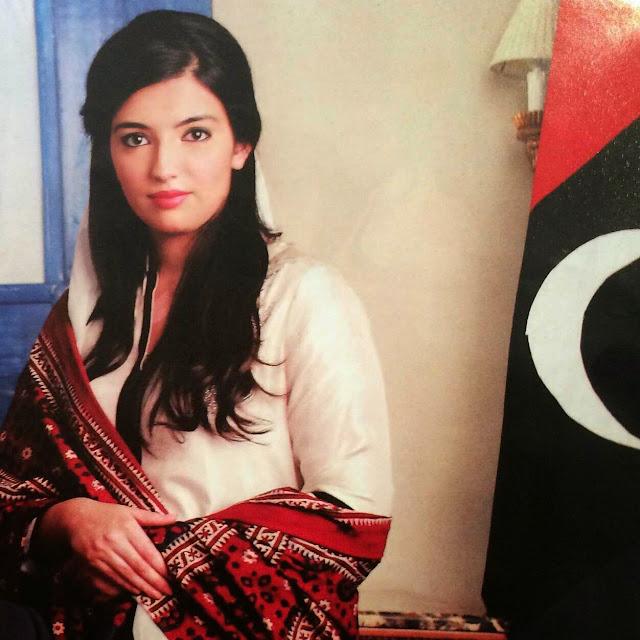 asifa bhutto