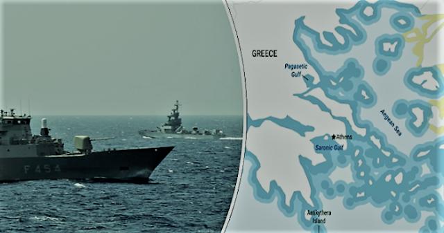 Η αρχιπελαγική κυριαρχία όρος για ισχυρή Ελλάδα