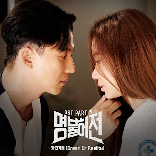 Download Mp3, Video [Single] CAR, THE GARDEN - Deserving of the Name OST Part.5