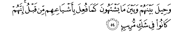 Surat Saba' Ayat 54