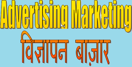 advertising course online syllabus details ignou university