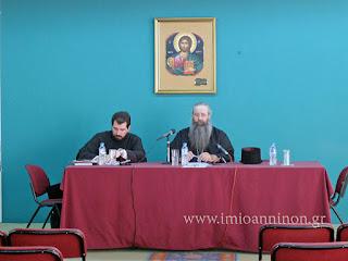 Ο Μητροπολίτης Κίτρους, Κατερίνης και Πλαταμώνος Γεώργιος, εισηγητής σε Σεμινάριο Λειτουργικής για Κληρικούς