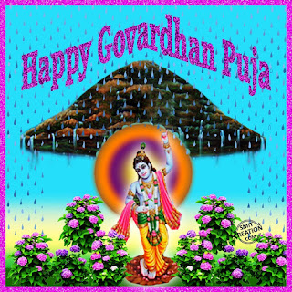 Govardhan Poooja Wallpapers