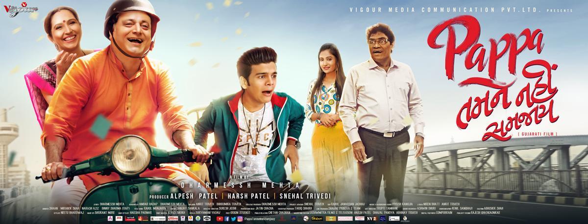 Pappa Tamne Nahi Samjay Full Movie Download In Hd Hindi 720p