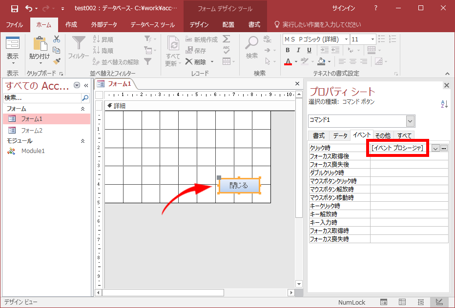How to close an open Microsoft Access file with vba
