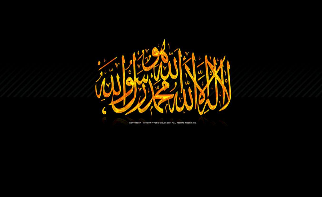 Muslim Islam Wallpaper Hd For Wallpapers   Free High ...