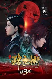 xem anime Địa Linh Khúc Phần 2