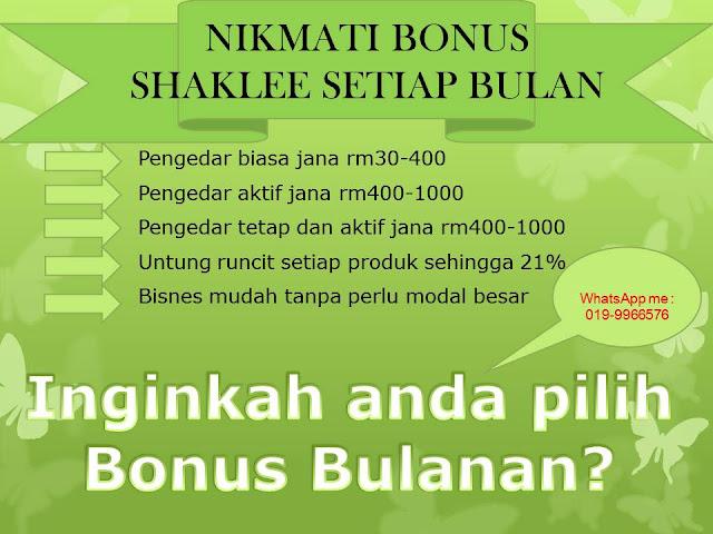 Bonus raya penjawat awam 2018, Bonus raya, bonus shaklee, bonus raya vs bonus shaklee
