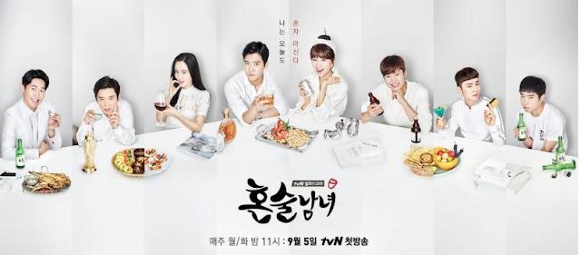 Sinopsis Drama Korea Terbaru : Drinking Solo Episode 1 (2016)