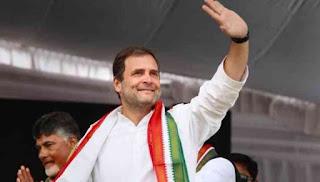 sergical-strike-on-poverty-said-rahul-gandhi