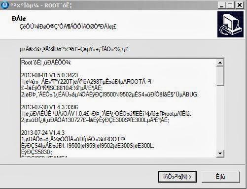 Intel 533an mmw