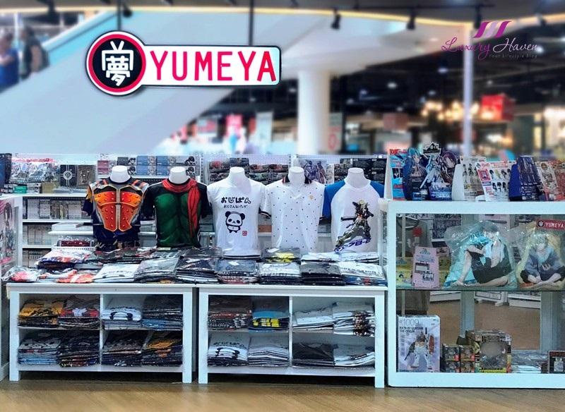 gateway ekamai yumeya hobby store bangkok