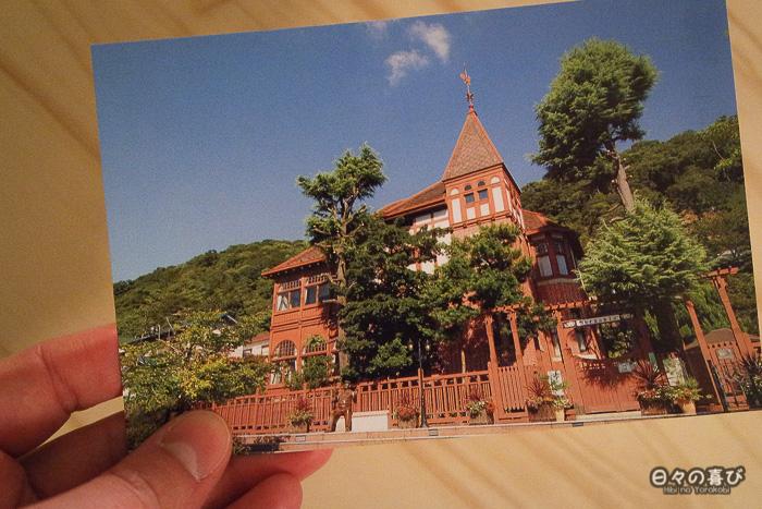 La maison de Gottfried Thomas et sa girouette, symbole de Kitano en carte postale