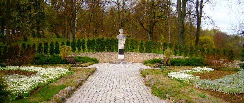 "Результат пошуку зображень за запитом ""Ботанічний сад у Кременці"""