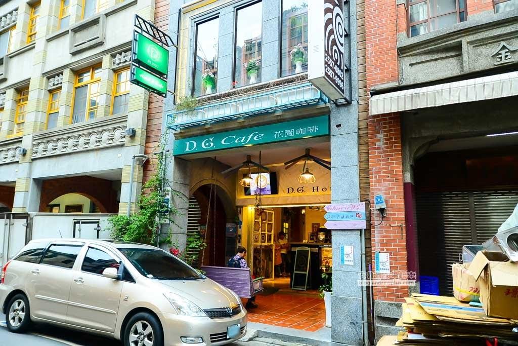 大稻埕花園旅店,DG hotel,台北住宿,大稻埕旅館飯店,大橋頭站旅館飯店