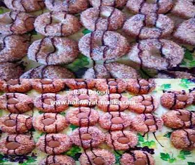سابلي بجوز هند محمص لذيذ ورائع