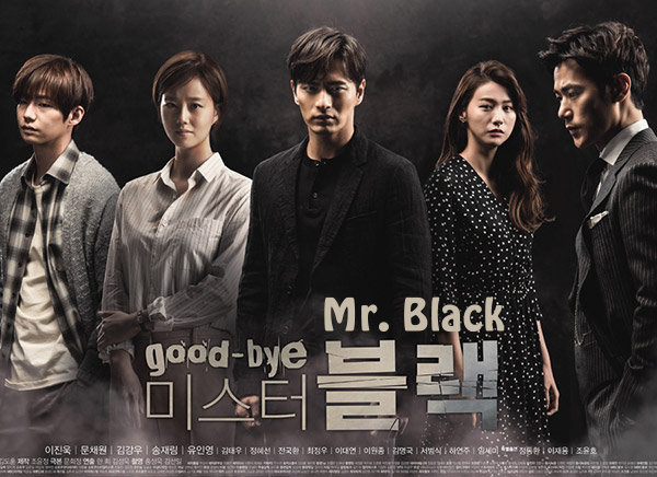 《Goodbye Mr. Black 2016韓劇強檔》背叛後決心復仇~李陣郁、文彩元