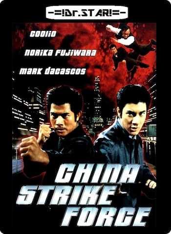 China Strike Force 2002 Dual Audio Hindi Full Movie Download