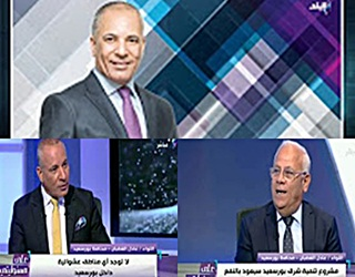 برنامج على مسئوليتى حلقة الثلاثاء 22-8-2017 مع أحمد موسى و لقاء مع اللواء عادل الغضبان محافظ بورسعيد