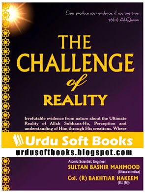 The Challange of Reality, Path of Light, Life Path, Islamic Books