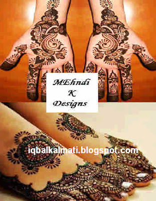 Henna Designs For Eid-ul-Adha Collection In PDF