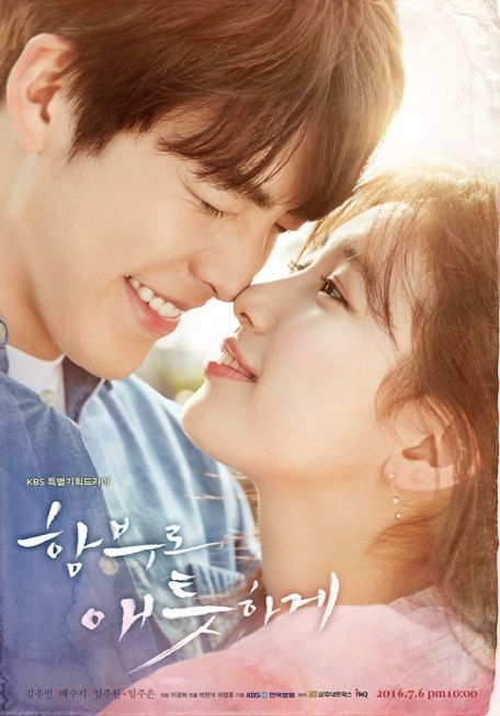 Download Drama Korea Uncontrollably Fond (2016) Full Episode Subtitle Indonesia