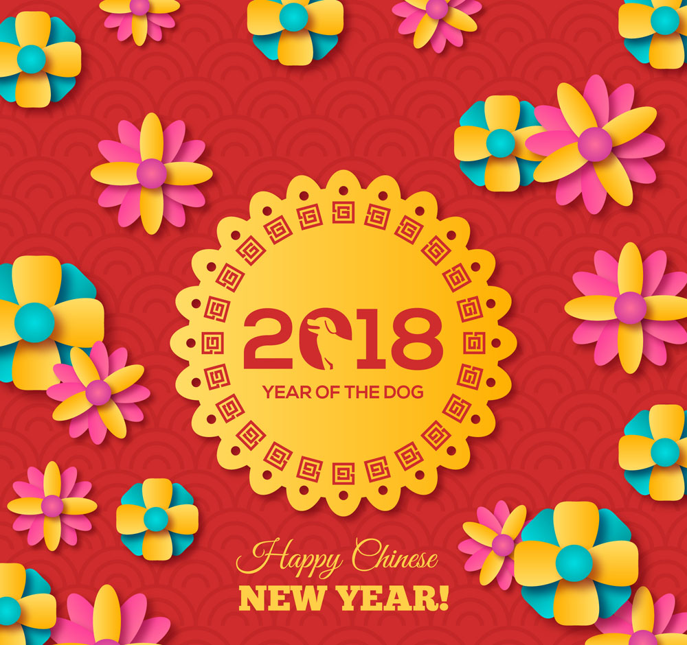 Chinese New Year 2018 Color Floral Greeting Card Free Vector