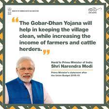 Gobar Dhan Yojana:
