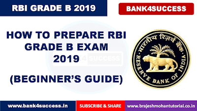 RBI Grade B 2019 Notification - Syllabus, Books and Selection Process