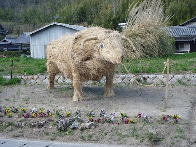 ฟางหญ้าตกแต่งสวน