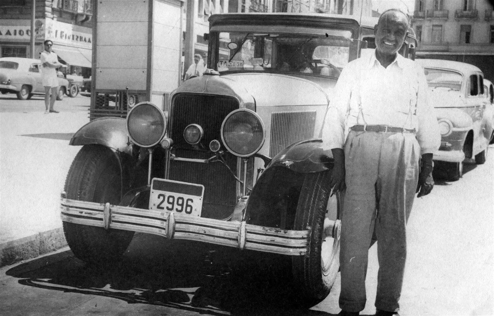 http://3.bp.blogspot.com/-0vOVPGrLkyA/UY5BQJ8D9PI/AAAAAAAAIas/ceTIUngCl_0/s1600/Athens+Kaythmonos+1959+Taxis.jpg