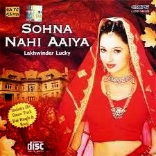 sohna dildar hove bhinda aujla mp3 song