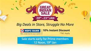 Amazon Great Indian sale Is coming Soon with a big discount
