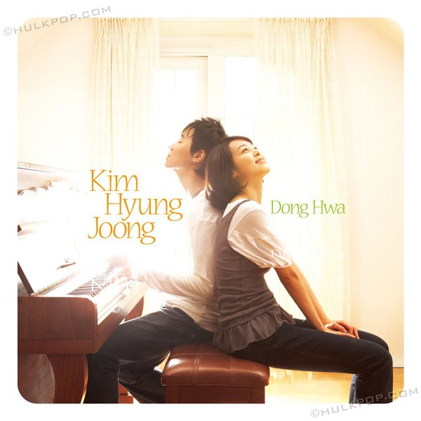 [EP] Kim Hyung Joong – Dong Hwa