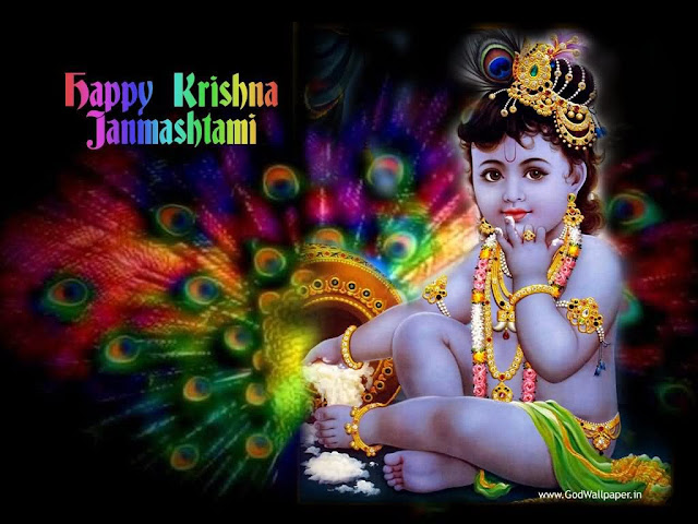 Janmashtami Wishes Sms Hindi