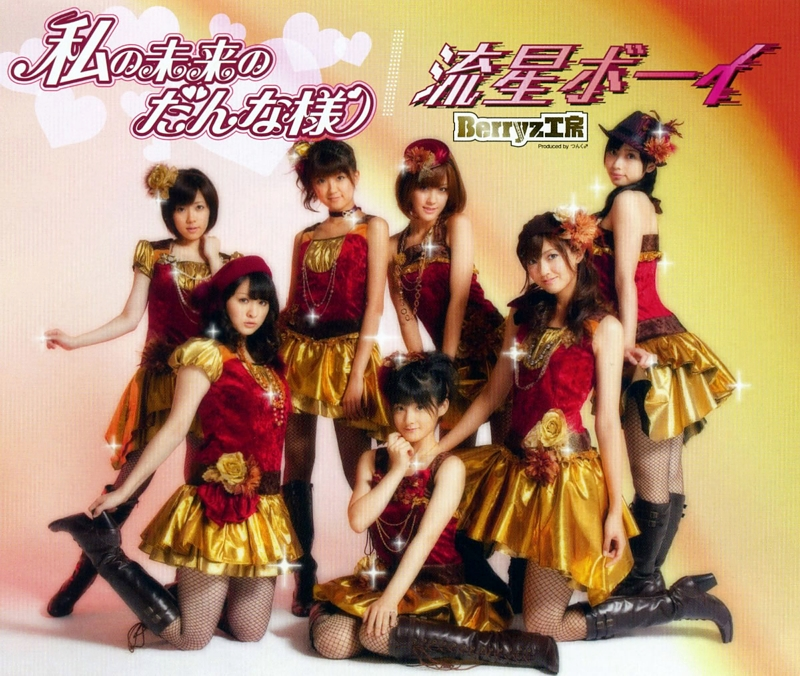 World Japan And Halo: Covers de Seishun Bus Guide - Berryz ...