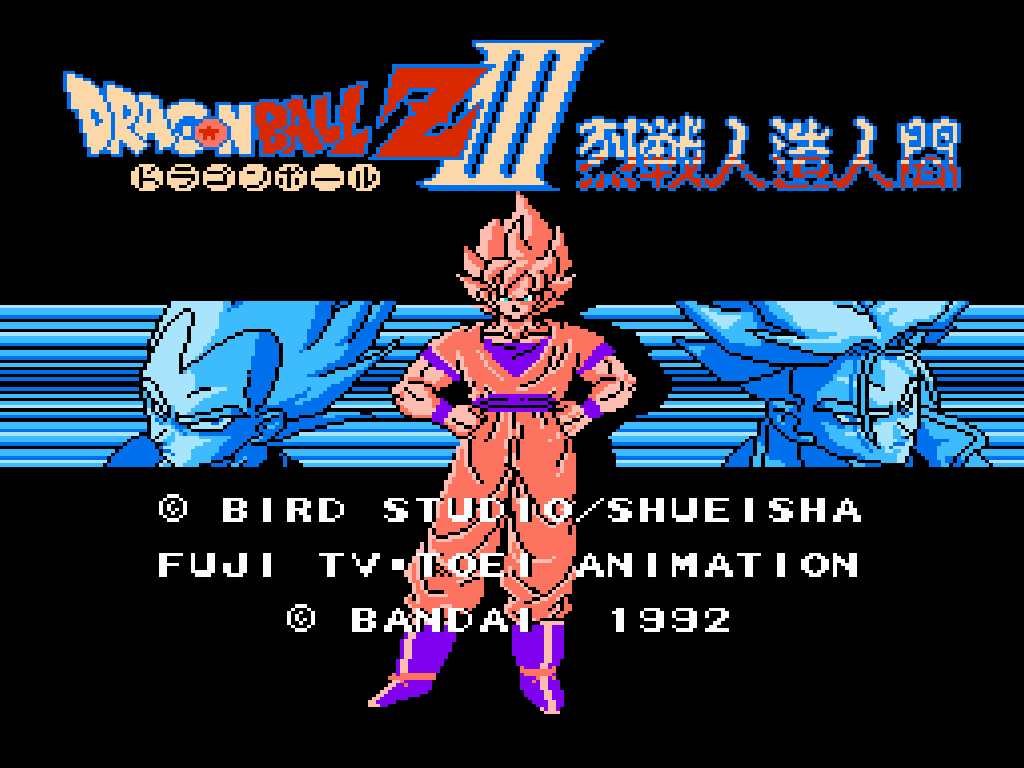 Dragon Ball Z3 (NES)