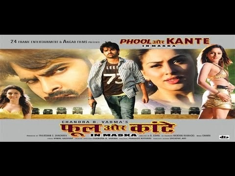 PHOOL AUR KANTE in Maska (MASKA)-HDQ Hindi Dubbed Telugu Full Movie