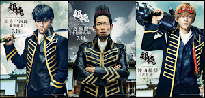 Karakter Gintama Live: Yuya Yugira, Kankuro Nakamura dan Ryo Yoshizawa