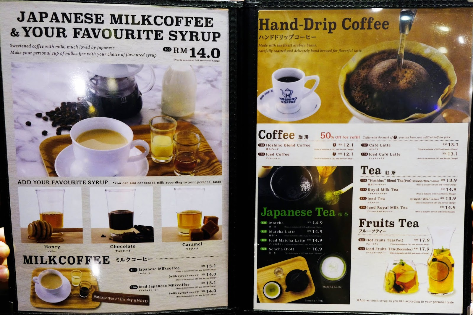 Hoshino Coffee @ Queensbay Mall, Penang