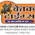 राजगढ़ - पूर्व मंडल अध्यक्ष व पार्षद प्रतिनिधि ने विद्युत समस्या को लेकर सहायक यंत्री से की मुलाकात, कार्य शीघ्र प्रारम्भ करने की रखी मांग