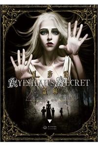 Ayeshah's Secret – Truyện tranh