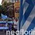 Πενήντα δύο πολιτιστικοί σύλλογοι της Φλώρινας, που καταγγέλουν τη Συμφωνία των Πρεσπών, είναι φασίστες κ. Τσίπρα, που έχετε το θράσος να υβρίζετε τους Έλληνες;