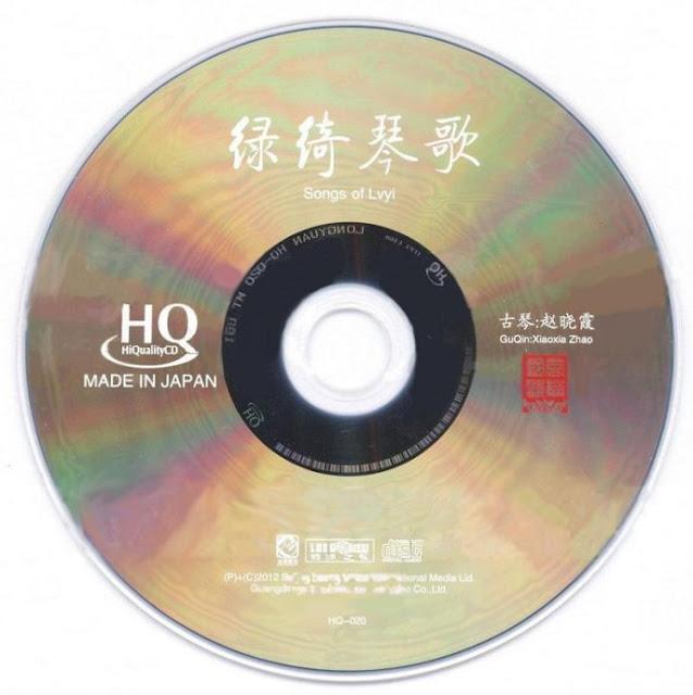 Zhao%2BXiaoxia%2B%25283%2529.jpg