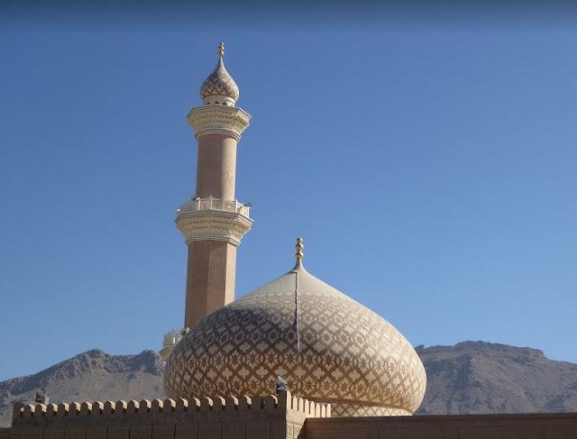 cupola Moschea di Nizwa
