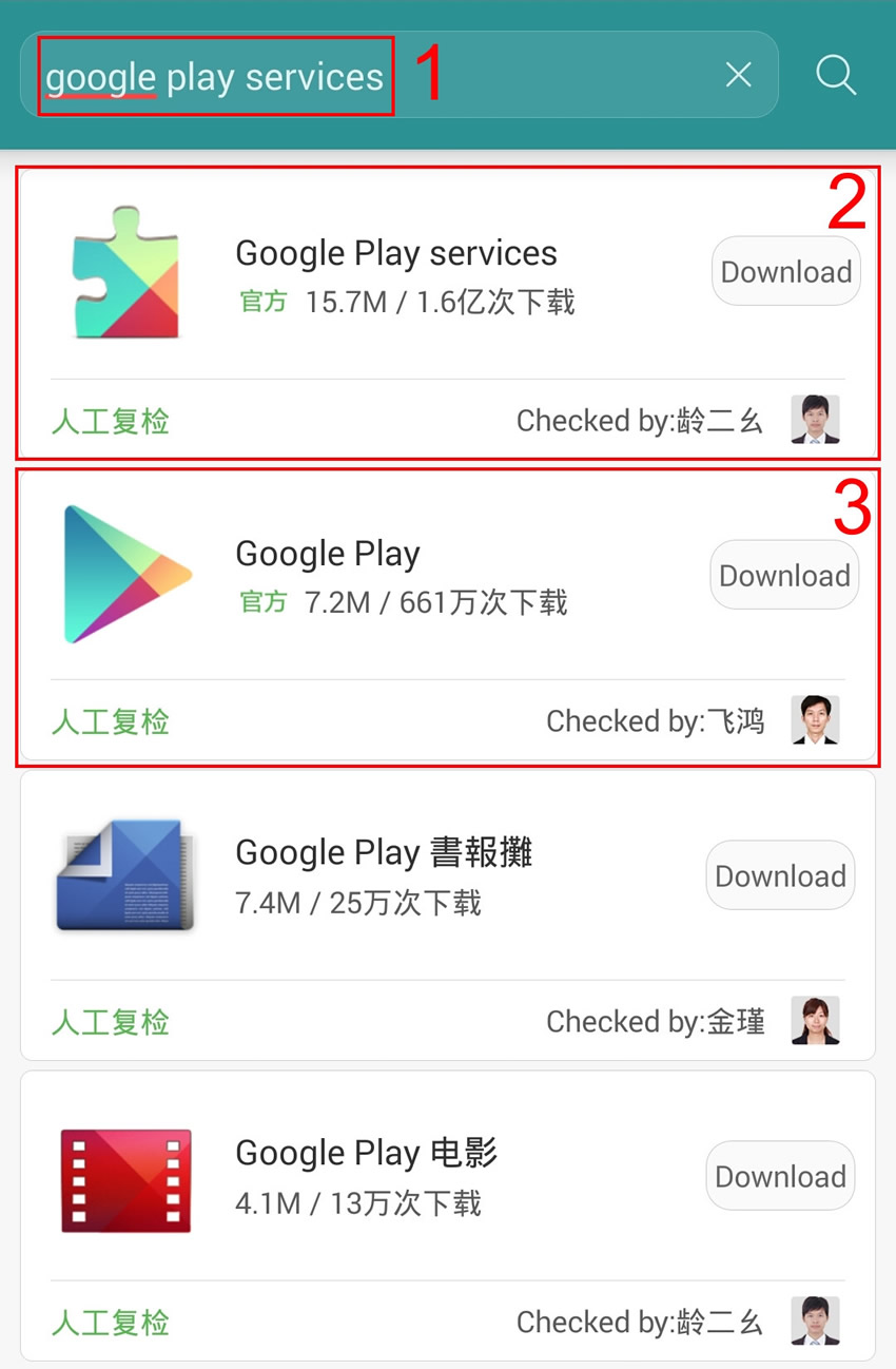 Download google products for mobile